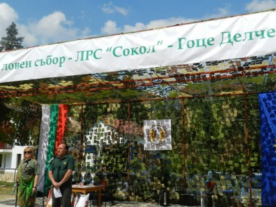 Ловци от Гоце Делчев, Разлог, Петрич и Сандански се събират на Попови ливади на събор