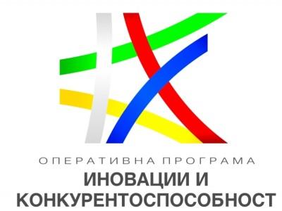 Среща с бизнеса за разясняване на актуални възможности по ОПИК 2014-2020″