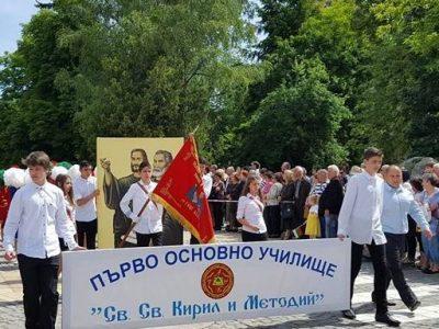 И седемте кандидати за директор на Първо ОУ в град Гоце Делчев продължават във втория тур на конкурса