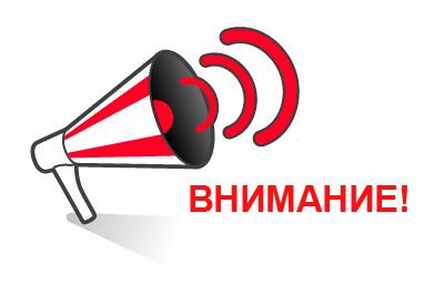 Нов вид измама в Гоце Делчев – вдига сметките за телефон