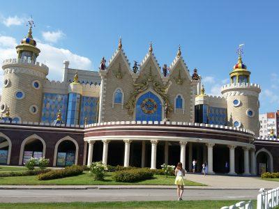 Казан – градът, изпълнен с тайни и предания, свързан с древните българи