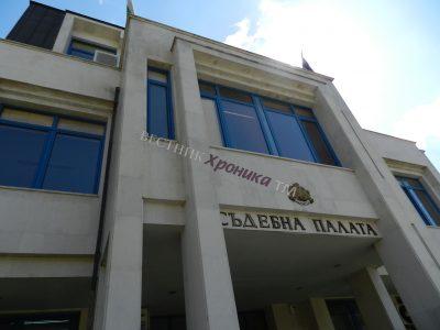 Съдия Магдалена Жбантова е кандидат за председател на съда в Гоце Делчев, в третата процедура за избор