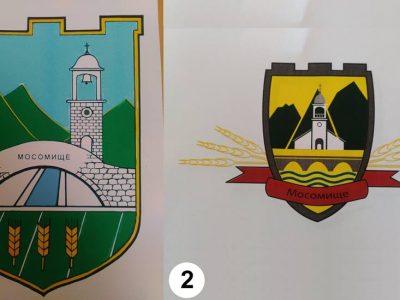 Временни резултати от гласуването за герб на Мосомище