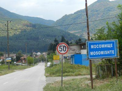 Горяха дърва за огрев в село Мусомище