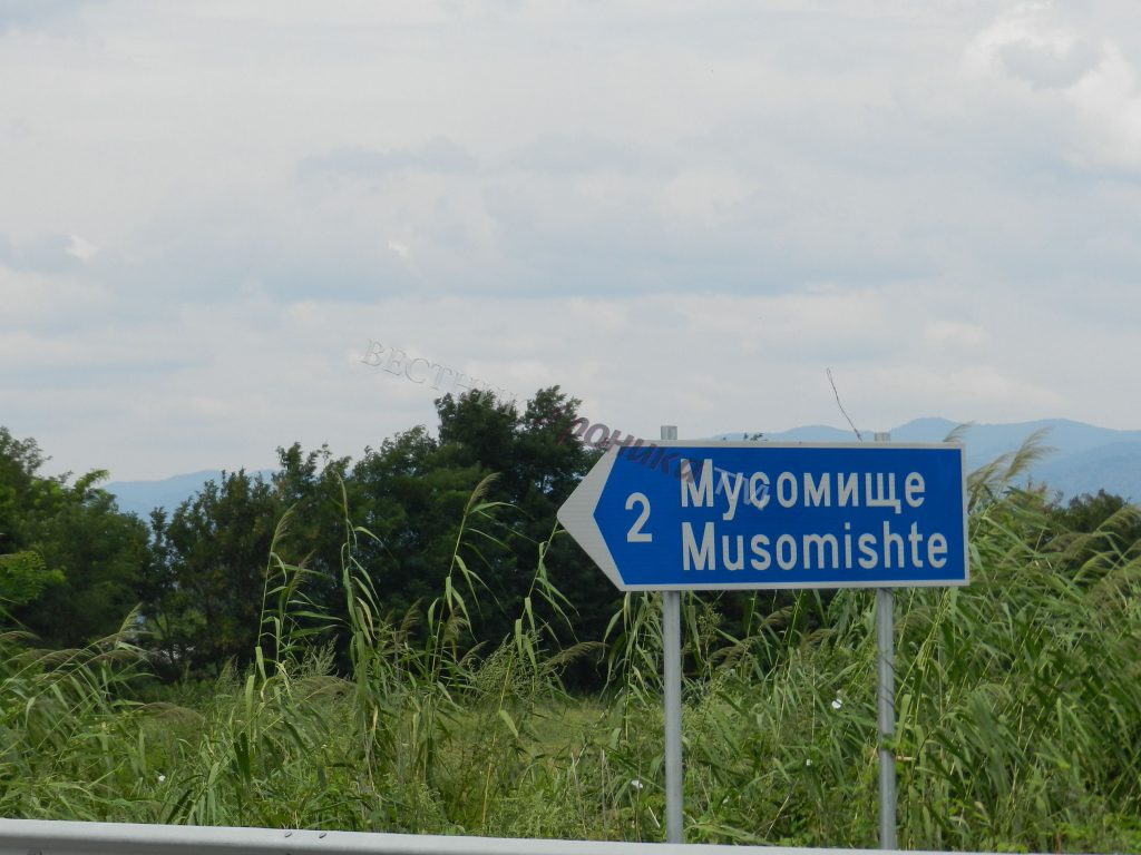 MUSOMISTE TABELA