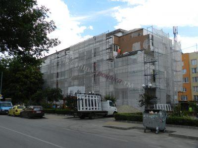 Нови възможности за саниране на малки блокове и многофамилни жилищни сгради в град Гоце Делчев