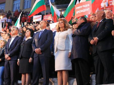 Кандидатът за президент на БСП – генерал Румен Радев в понеделник пристига в град Гоце Делчев