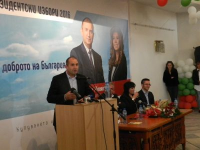 Ген. Радев в Гоце Делчев: Не се подавайте на страха, със страх няма да градим просперираща държава. Време е за нашата гражданска смелост