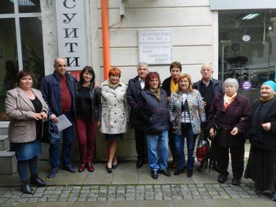 Откриха паметна плоча пред родната къща на известния неврокопски учен проф. Георги Ангушев