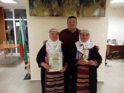 Дует от село Брезница взе първа награда на международен фестивал