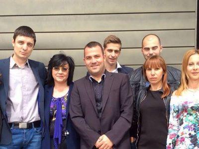 Младежите от БСП – ГОЦЕ ДЕЛЧЕВ се обявиха против заселването на мигранти в града
