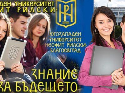 Все още има възможност за желаещи да изучават философия или политология