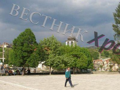 Откраднаха дарителски кутии от черквата в с. Брезница