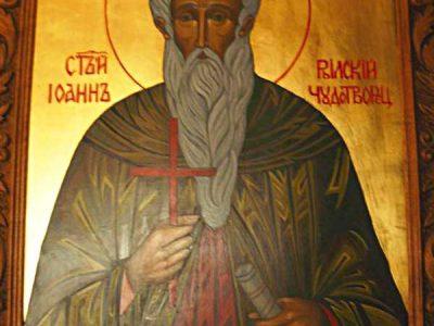 Филм, който разкрива мистерията около десницата на Св. Иван Рилски, ще бъде представен в Гоце Делчев