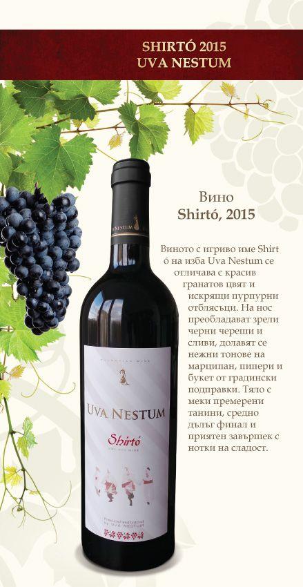 01_bg_uva_nestum_bottle_brochure_shirto