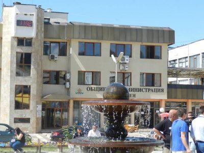 Жители на Гърмен пак протестират срещу ромското гето