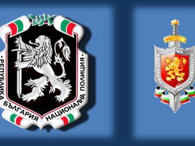 12 полицаи от Гоце Делчев получиха награди за професионалния празник на МВР