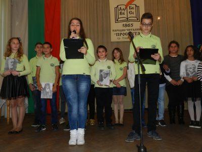 Да се знае, да се помни, че България е жива, на будителите скромни, българинът китка свива