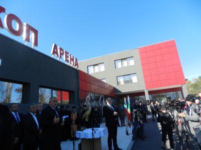 Бойко Борисов откри в Гоце Делчев най-голямата спортна зала в областта