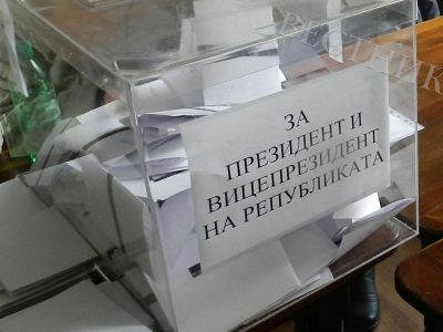 Румен Радев води с над 500 гласа в град Гоце Делчев