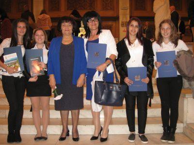Награди за четири ученички от Хаджидимово и тяхната преподавателка в национален исторически конкурс
