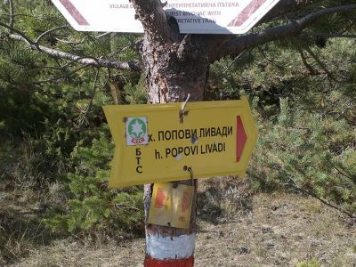 Туристи доброволци маркираха 40 километра пешеходни маршрути в Южен Пирин