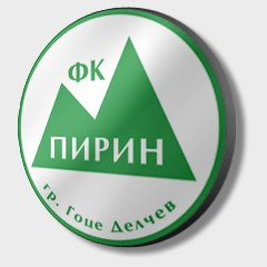 """3:0 за """"Пирин"""" Гоце Делчев срещу отбора на Разлог"""