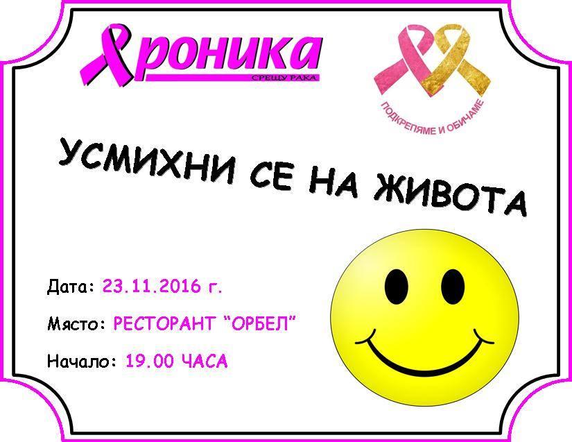 pokana-23-11