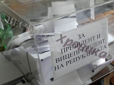 И по обед избирателната активност в Гоце Делчев остава по-ниска, в сравнение с миналата неделя