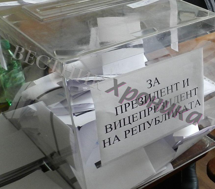 urna-1