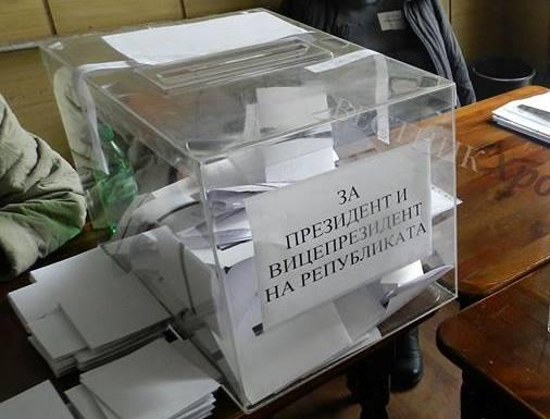 urna-prezident
