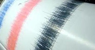 В Гоце Делчев се усети земетресение, станало близо до град Килкис