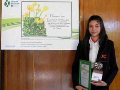 """Млада художничка от Гоце Делчев е сред десетте лауреати на националния конкурс """"Зелена Вселена"""""""