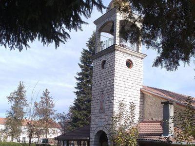 Три дни село Мосомище празнува