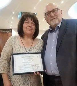 Неврокопчанка е Синдикалист на годината сред учителите от Благоевградска област
