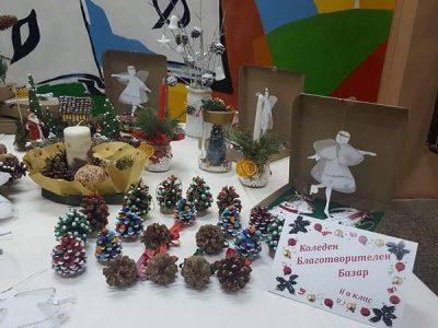Деца и родители работиха заедно за Коледен благотворителен базар