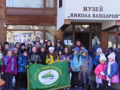 Едно пътуване, в което деца от Трето ОУ научиха много нови неща