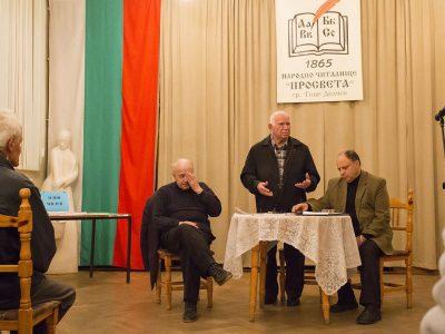 Писател от Гърмен представи новата си книга пред читатели от Гоце Делчев и района