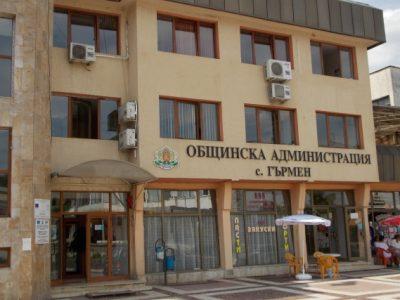 Тежко заседание на Общинския съвет в Гърмен предстои в сряда