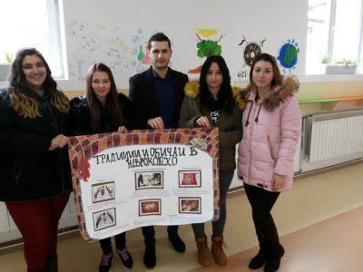 Млади хора от Гоце Делчев изследват занаятите и облеклото в Неврокопско по време на Възраждането
