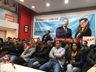 Младите социалисти от Гоце Делчев са готови с номинациите си за депутати