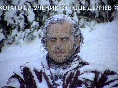 """В Гоце Делчев раздадоха награди за най-смешна снимка в конкурс """"Зимата и снега"""""""