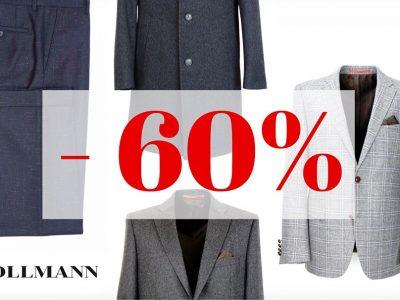 Сезонно намаление във фирмения магазин на Пиринтекс до – 60 %