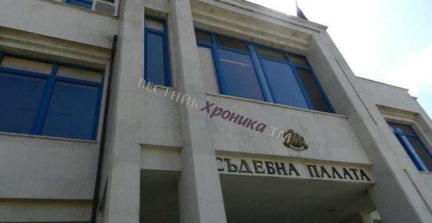 Осъдиха жител на Баничан, набил инкасатор