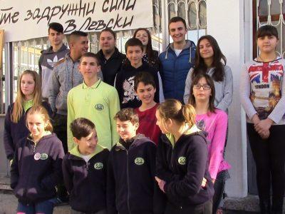 Стихове, документална изложба и състезание по лъвски скок в памет на Апостола в Трето основно училище в гр. Гоце Делчев