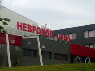 Хотел, ресторант и фитнес зала от спортния комплекс Арена Неврокоп е град Гоце Делчев се отдават под наем