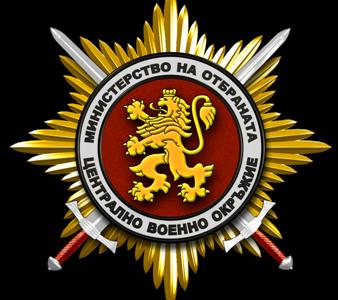 Възможност за работа на войнишки длъжности