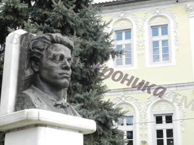 Състезание по лъвски скок, музеен урок и цветя в памет на Апостола в град Гоце Делчев