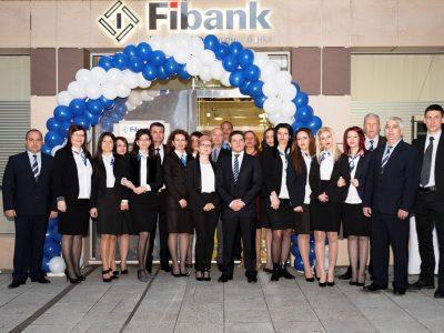 Fibank отпразнува 15 години на своя офис в Гоце Делчев