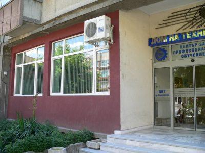 Община Гоце Делчев иска още един военен имот